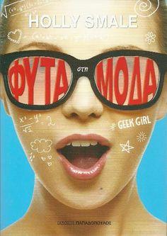 Geek Girls, Wildfox, Round Sunglasses, Geek Stuff, Fashion, The Moon, Geek Things, Moda, Round Frame Sunglasses