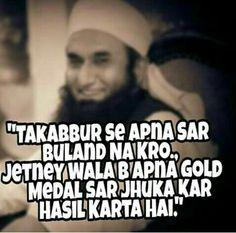 Hadith Quotes, Allah Quotes, Muslim Quotes, Hindi Quotes, Islamic Quotes, Wisdom Quotes, Quotations, Life Quotes, Qoutes