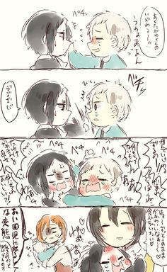 Awwww.. I can totally see Dazai and Chuuya acting as parents for little Atsushi and Akutagawa X3