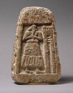 Alabaster stele of Ushamga l, Sumerian, early dynastic, 2900-2700 BCE. Found (probably) in Umma, Sumer
