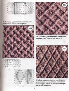 плетёнка