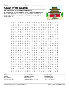 Learn about China with Free Printables! | Crossword, Vocabulary ...
