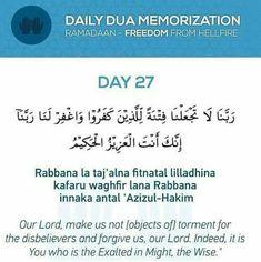 Quran Quotes Love, Islamic Love Quotes, Islamic Inspirational Quotes, Religious Quotes, Muslim Quotes, Dua For Ramadan, Ramadan Prayer, Ramadan Mubarak, Prayer Verses