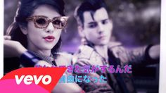 Selena Gomez & The Scene - Love You Like A Love Song This song is so right on, and the video is art.