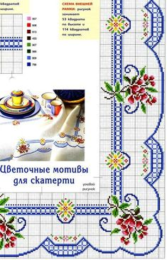 Gallery.ru / Фото #1 - 24 - irisha-ira