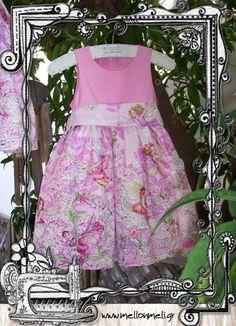 Αποκλειστικό σχέδιο βαπτιστικού φορέματος www.mellonmeli.gr