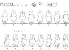Flooby nooby: the art of studio ghibli - part 5 ★ character Animation Reference, Art Reference, Character Reference, Pom Poko, Studio Ghibli Characters, The Cat Returns, Star Wars, Character Design References, Creature Design