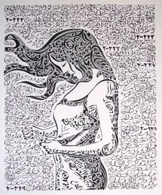 """""""Women in the Qur'an"""" by Everitte Barbee. A woman is depicted using only the characters and shapes of the Arabic Diwani Jali script from specific verses in the Quran relating to women. Verse 2-221 forms the image of the woman while verses 2-222, 2-223, and 2-226 through 2-229 form the background of the image. Approximate dimensions: 42cm x 50 cm. (approximately 16 1/2 inches by 19 1/2 inches). Limited Edition Print out of 50, signed by the artist."""