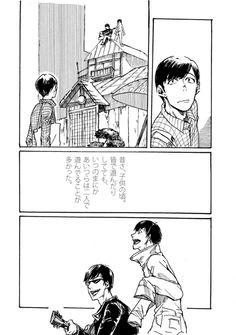 「十カラ」/「やぎさん」の漫画 [pixiv]