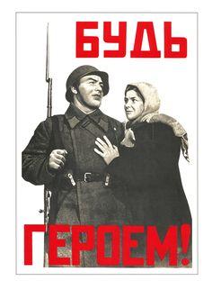 007_1941_Bud geroem_V Koreckiy.jpg (2000×2736)
