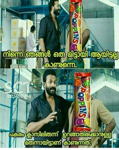 Back benchers Funny Troll, Malayalam Quotes, School Memories, School Life, Student Life, Funny Facts, Funny Things, Laughter, Comedy