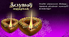 Deepavali festival greetings in Tamil Deepavali Greetings Messages, Diwali Greeting Cards Images, Diwali Cards, Diwali Greetings, Greetings Images, Best Diwali Wishes, Happy Diwali Wishes Images, Happy Diwali Wallpapers, Diwali 3d Images