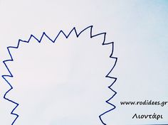 Παιχνίδι ευστοχίας με οδηγίες κατασκευής και πατρόν - Rodidees Arabic Calligraphy, Arabic Calligraphy Art