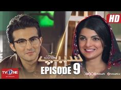 Watch Seep Episode 9 - 04 MAY 2018 also in HD. Seep is the most recent Pakistani drama and Pakistani Dramas are well-known for its quality. Pakistani Dramas, First Tv, Watch, Music, Youtube, Musica, Clock, Musik, Bracelet Watch
