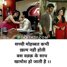 Love Shayari ! लव शायरी ! Lovely Shayari In Hindi Funny Images With Quotes, Hindi Quotes Images, Love Quotes In Hindi, Cute Funny Quotes, Cute Love Quotes, Inspirational Shayari, Powerful Motivational Quotes, Motivational Quotes In Hindi, Hurt Quotes