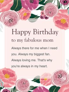 Birthday wishes for mother quotes things pinterest happy you are always in my heart happy birthday wishes card for mom m4hsunfo