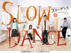Slow Dance (2005) - JDrama (11eps)