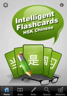 Most language learners will attest to the exceptional role played by flashcards in fully mastering a language, or even getting the basics right. It may prove to be a tedious task to come with a deck of flashcards, complete with the necessary material to ensure that you effectively learn the language so as to use it flawlessly in reading, writing and in holding a conversation. http://purplepanada.weebly.com/blog/download-hsk-chinese-test-flashcards-and-perfect-chinese