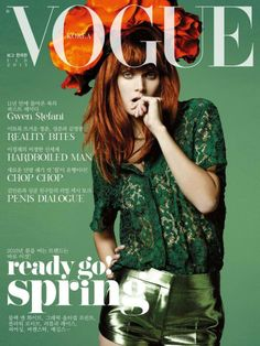 Vogue Korea, February 2013.