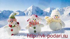 Музыкальные именные открытки  с рождеством христовым https://youtu.be/V2GIRL3Iotg