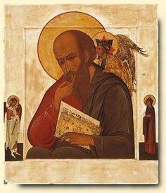 Апостол Иоанн Богослов в молчании. XIX в.