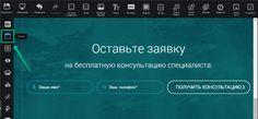 """Обновление виджета """"Поп-ап"""" и редактора лид-форм платформы LPgenerator. http://lpgenerator.ru/blog/2014/10/27/obnovlenie-vidzheta-pop-ap-i-redaktora-lid-form-platformy-lpgenerator/"""