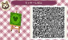 Animal Crossing New Leaf pattern Mickey herbepour ma iille