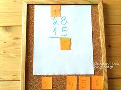 pws-tha-thimamai-to-kratoumeno-mathimatika-dyslexia3.jpg (1600×1200)