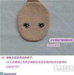 Mimin Dolls: Tutorial olhos de doll coreana