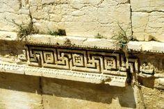 Syria 4C serbian symbol Ancient Serbs SoRAbs SaRAbs Pinterest