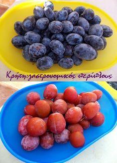 Μαρμελάδα δαμάσκηνο, εύκολα και γρήγορα! - cretangastronomy.gr Blueberry, Cereal, Fruit, Breakfast, Food, Fitness, Projects, Morning Coffee, Log Projects