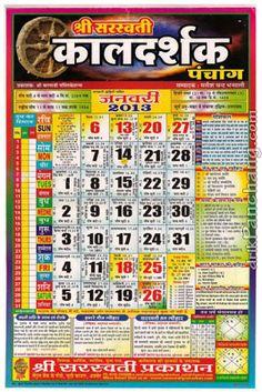 Kaldarshak Calendar