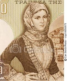 GREECE: Laskarina Bouboulina on 1000 Drachmai 1970 Banknote from Greece. Greek naval commander, heroine of the Greek War of Independence in Women we admire; influential women in history dolls Greek History, Women In History, Greek Independence, Empire Ottoman, Greece Pictures, Madonna, Greek Culture, Greek Art, People Of The World