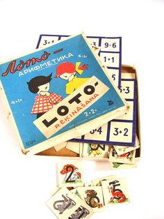 Uncle 1940s wiggily game vintage