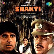 Shakti Movie Songs, Movies, Asha Bhosle, Kishore Kumar, Rishi Kapoor, Glitter Wallpaper, Mp3 Song, Teen, Singer