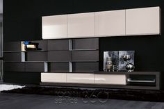 People Elle 112 Contemporary Wall Unit in Glossy Tortora Lacquer and Wenge Wood