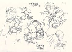 """""""Steamboy"""" by 大友 克洋 Katsuhiro Otomo* 
