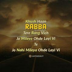 ___?????????? #relationship Sikh Quotes, Gurbani Quotes, Life Quotes Pictures, True Quotes, Hafiz Quotes, Lesson Quotes, Qoutes, Punjabi Attitude Quotes, Punjabi Love Quotes