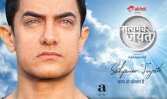 Aamir-Khan-In-Satyamev-Jayate