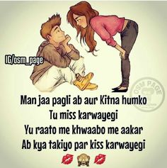 Miss u mela babu 😘 😘 😘 😥 lovelyyy love husband quotes, cute. Cute Attitude Quotes, Sexy Love Quotes, Love Picture Quotes, First Love Quotes, Love Quotes Poetry, Couples Quotes Love, Love Husband Quotes, Beautiful Love Quotes, Love Quotes In Hindi