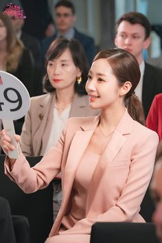 Park Min Young Bí mật nàng fangirl her private life Korean Actresses, Korean Actors, Actors & Actresses, Park Min Young, Young Fashion, Asian Fashion, Secretary Outfits, Long Knit Cardigan, Corporate Wear