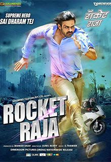 new hollywood movies 2017 in hindi download 480p