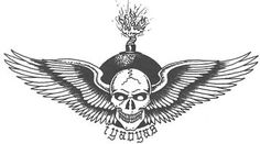 Aviation Ordnance ~ Death from Above