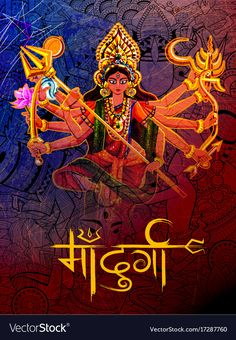 illustration of Goddess Durga in Subho Bijoya Happy Dussehra background with text in Hindi Ma Durga meaning Mother Durga Happy Navratri Wishes, Happy Navratri Images, Maa Durga Photo, Maa Durga Image, Happy Durga Puja Image, Maa Durga Hd Wallpaper, Jai Mata Di Wallpaper, Navratri Wallpaper, Navratri Puja