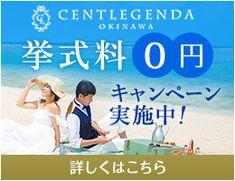 Banner Design, Couples, Artwork, Wedding, Valentines Day Weddings, Work Of Art, Auguste Rodin Artwork, Couple, Artworks