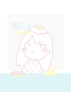 K E E K. — o94: daily doodles :^) follow my ig @94mlk