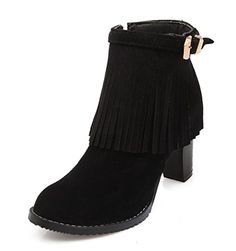 Aisun Women's Fashion Fringed Round Toe Side Zipper Dress Stacked High Heels Booties Shoes Black 4.5 B(M) US -- Learn more by visiting the image link.