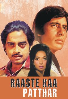Raaste Kaa Patthar is a #Bollywood action film directed by Mukul Dutt. The film stars Amitabh Bachchan and Shatrughan Sinha. It is similar to the movie The Apartment as it follows almost the same storyline until the end.