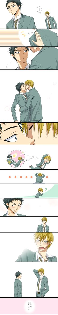 Text: Kise: That expression ... it's foul play (as in sports = agains the rules)