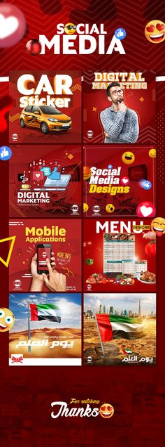 """upgrade the social media design for """"red circle dubai company"""" 2018 Social Media Art, Social Media Poster, Social Media Branding, Social Media Banner, Social Media Design, Social Media Graphics, Social Media Marketing, Designers Gráficos, Food Graphic Design"""